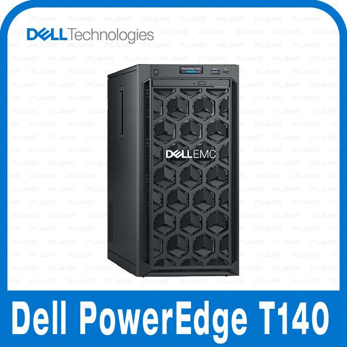 DELL PowerEdge T140 E-2224 8G/1Tx2/S140/365W BTO