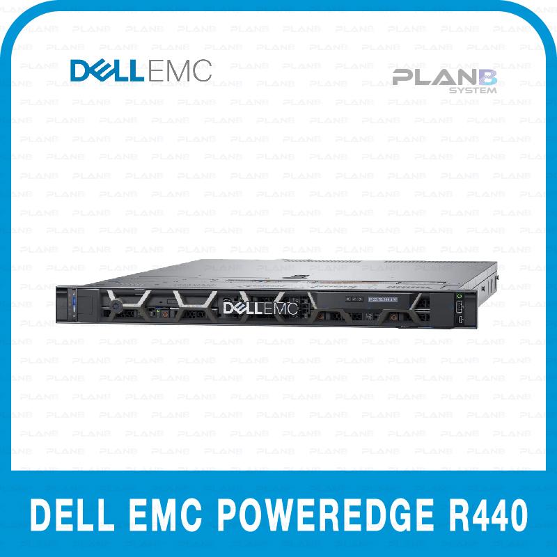 DELL EMC PowerEdge R440 G5218R 16G/480G/8Tx2 CTO