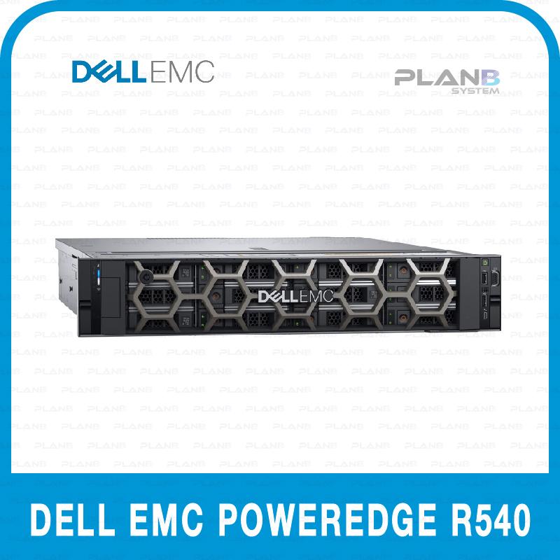 DELL EMC PowerEdge R540 B3204 16G/480G/8Tx2 CTO
