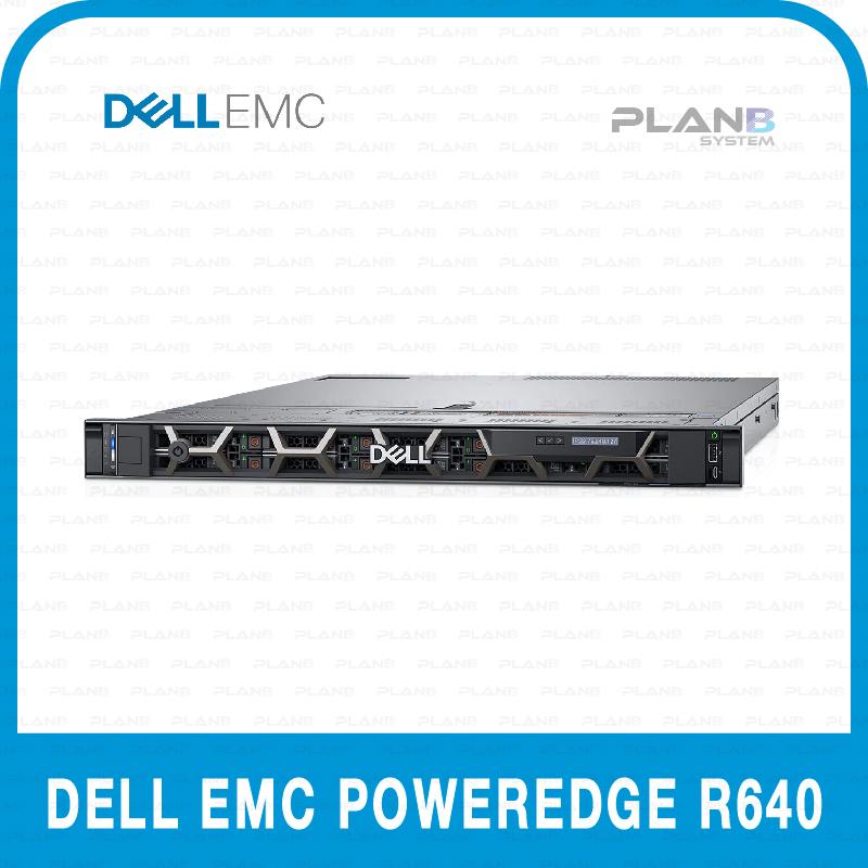 DELL EMC PowerEdge R640 S4216 16G/480G/8Tx2 CTO