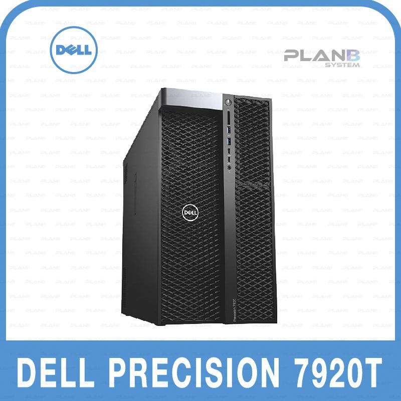DELL Precision 7920T S4210 8G/512G/2T/RTX4000 BTO