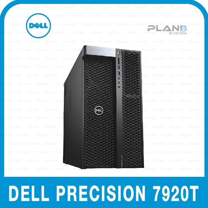 DELL Precision 7920T 4210 32G/512G/2T/RTX5000 BTO
