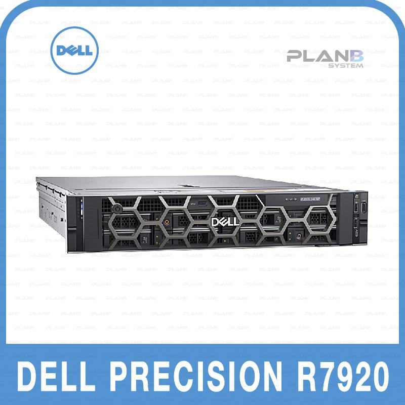 DELL Precision R7920 4210R 16G/2T/NOVGA/W10P BTO