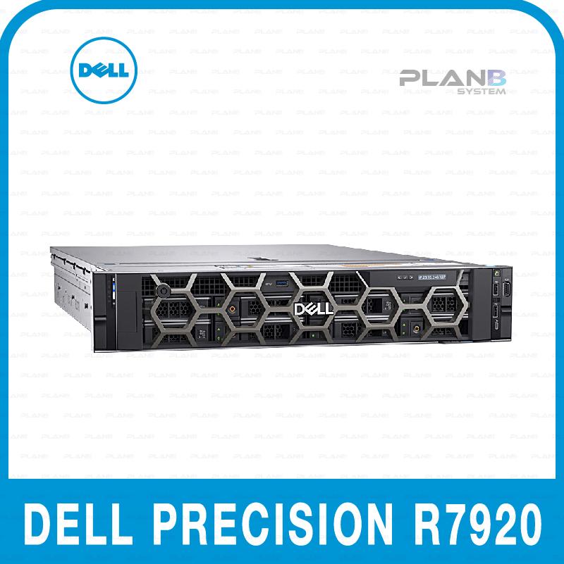 DELL Precision R7920 S4210 16G/256/1T/NoVGA BTO