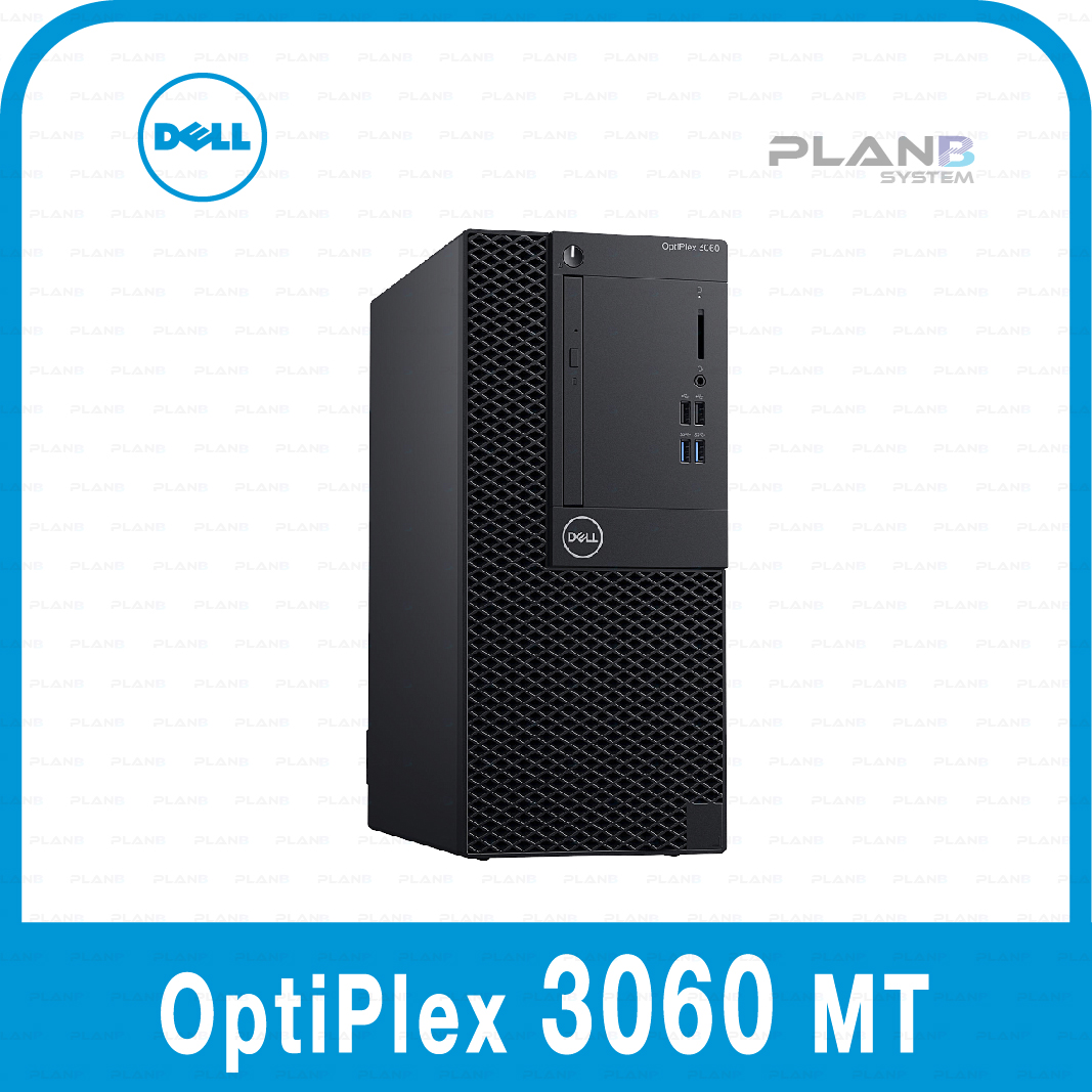 DELL Optiplex 3060MT i3-8100/4G/1T/Intel 통합형 그래픽/W10P/1y NBD