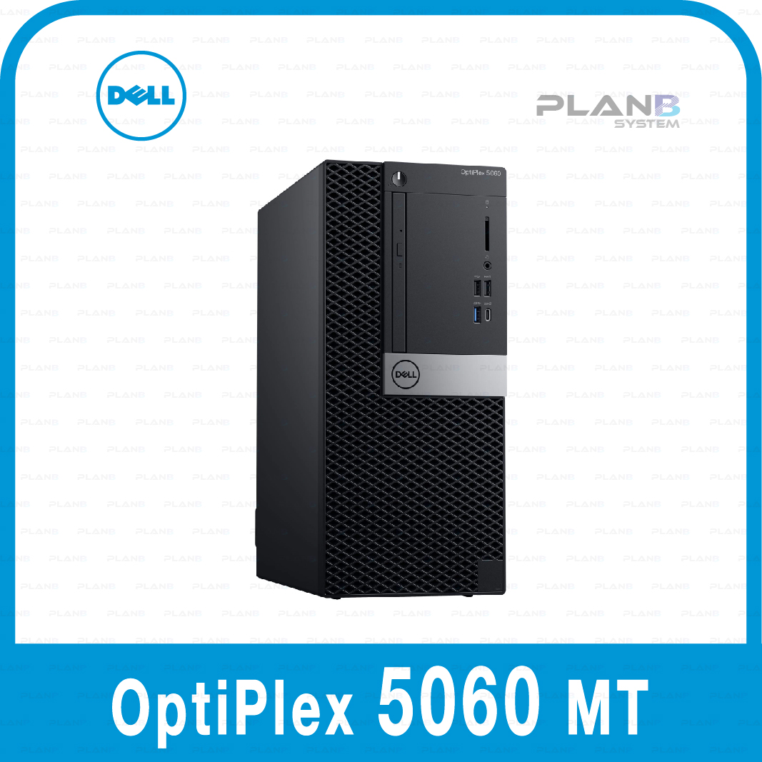 DELL Optiplex 5060MT i5-8600/8G/256G/Intel 통합형 그래픽/W10P/3y NBD