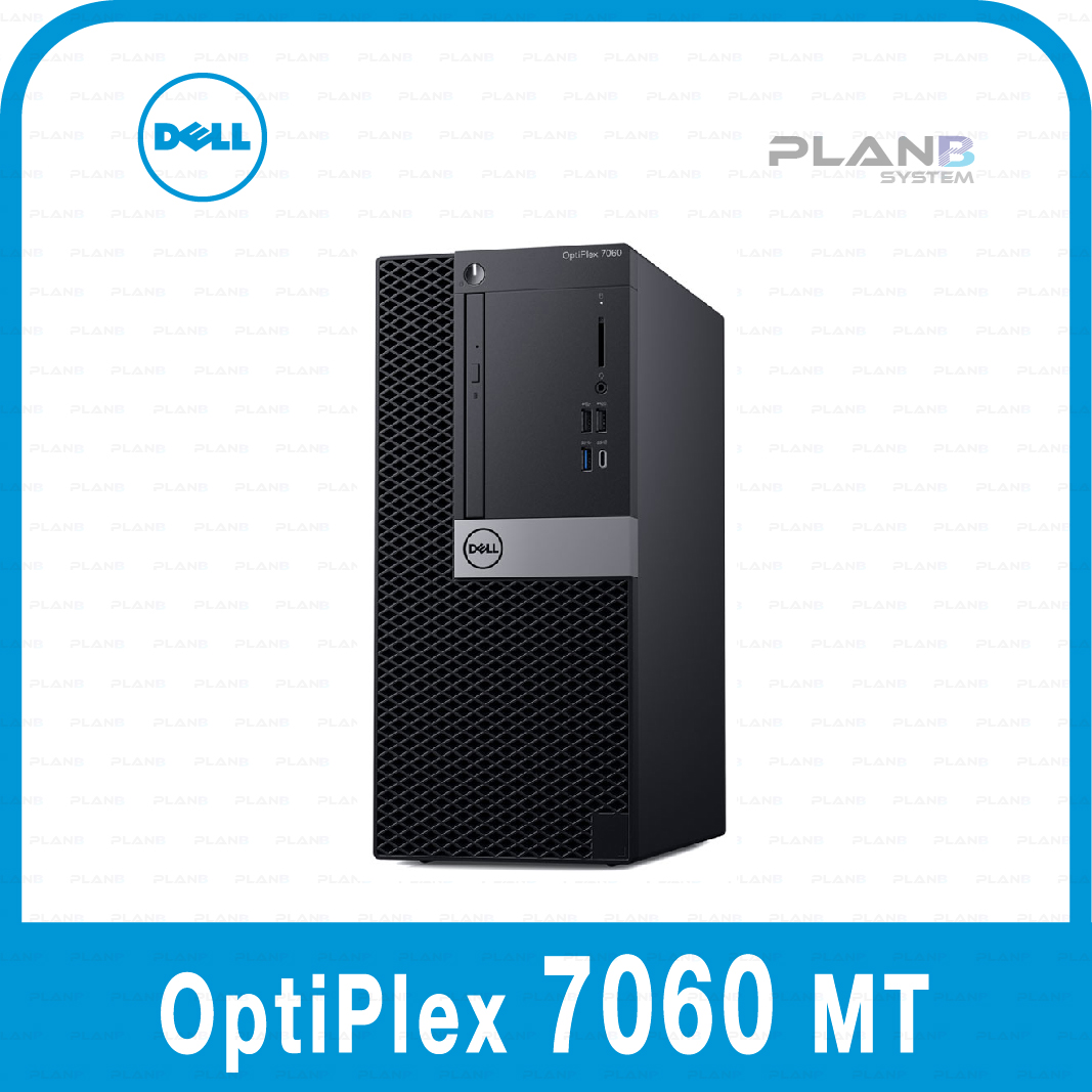 DELL Optiplex 7060MT i7-8700/32G/512G/1T/AMD 550/W10P/3y NBD
