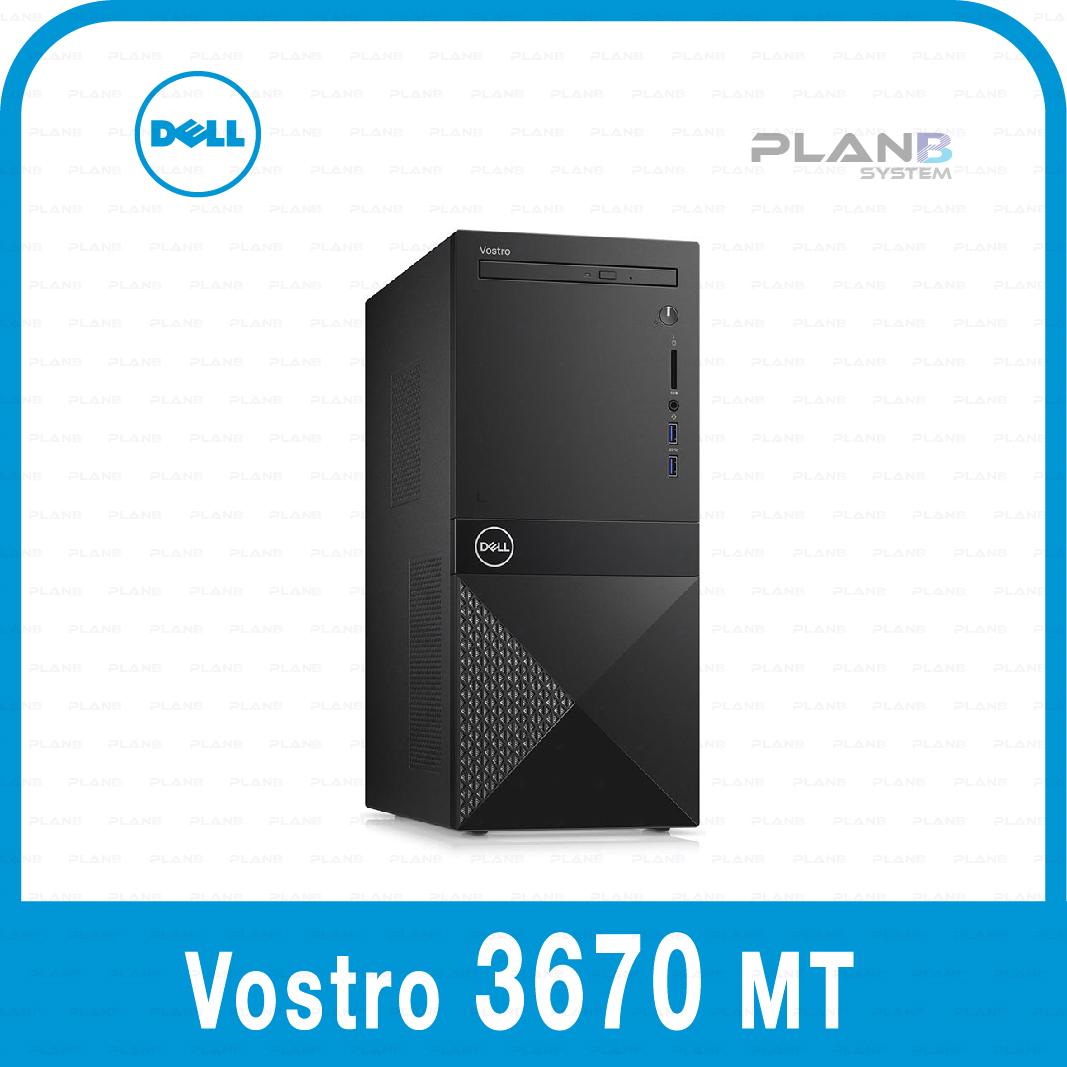 DELL Vostro 3670MT i7-8700/8G/1T/128G NVMe/1050Ti/W10P/1y NBD