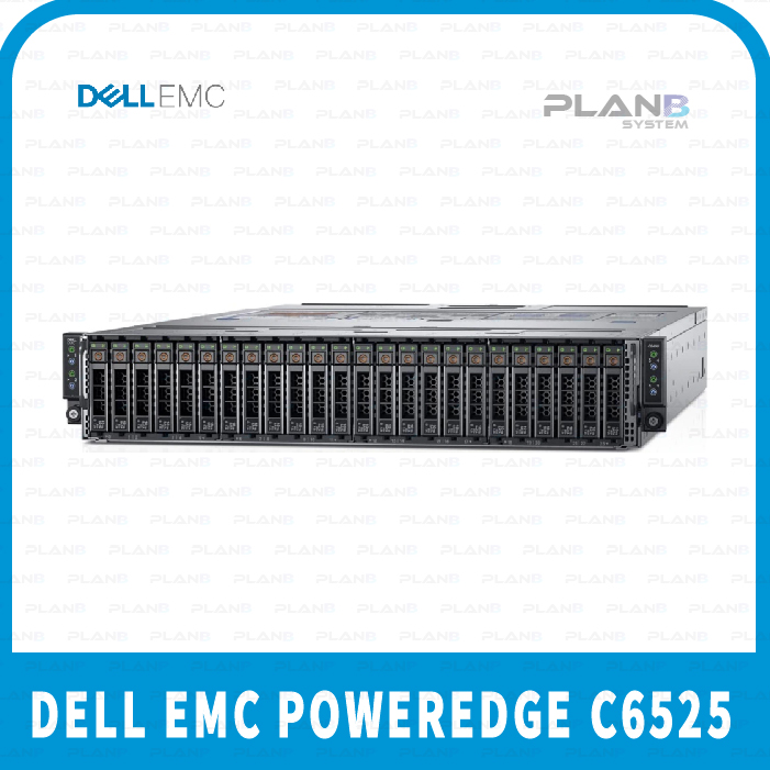 DELL PowerEdge C6525 서버