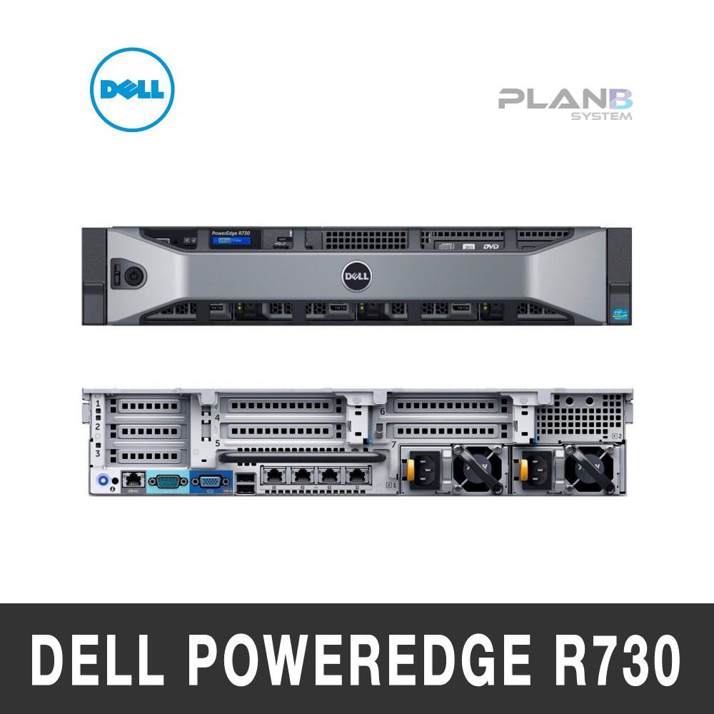 Dell PowerEdge R730 2U Server (8SFF) E5-2620 v4