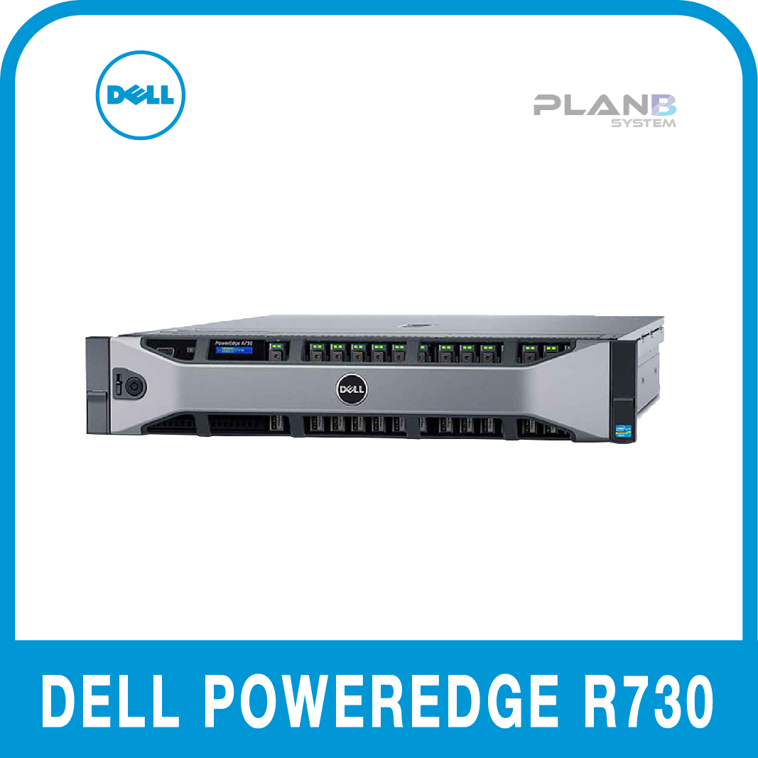 DELL PowerEdge R730 2U E5-2620v4 2.1 8C 8G 8SFF 1TB SATA H730M 750W 3YR