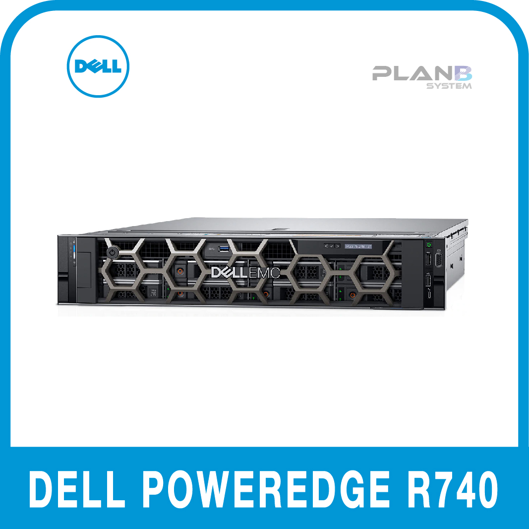 DELL PowerEdge R740 2U Silver 4110 2.1G 8C 8G 8SFF 300G SAS H730P 750W 3YR