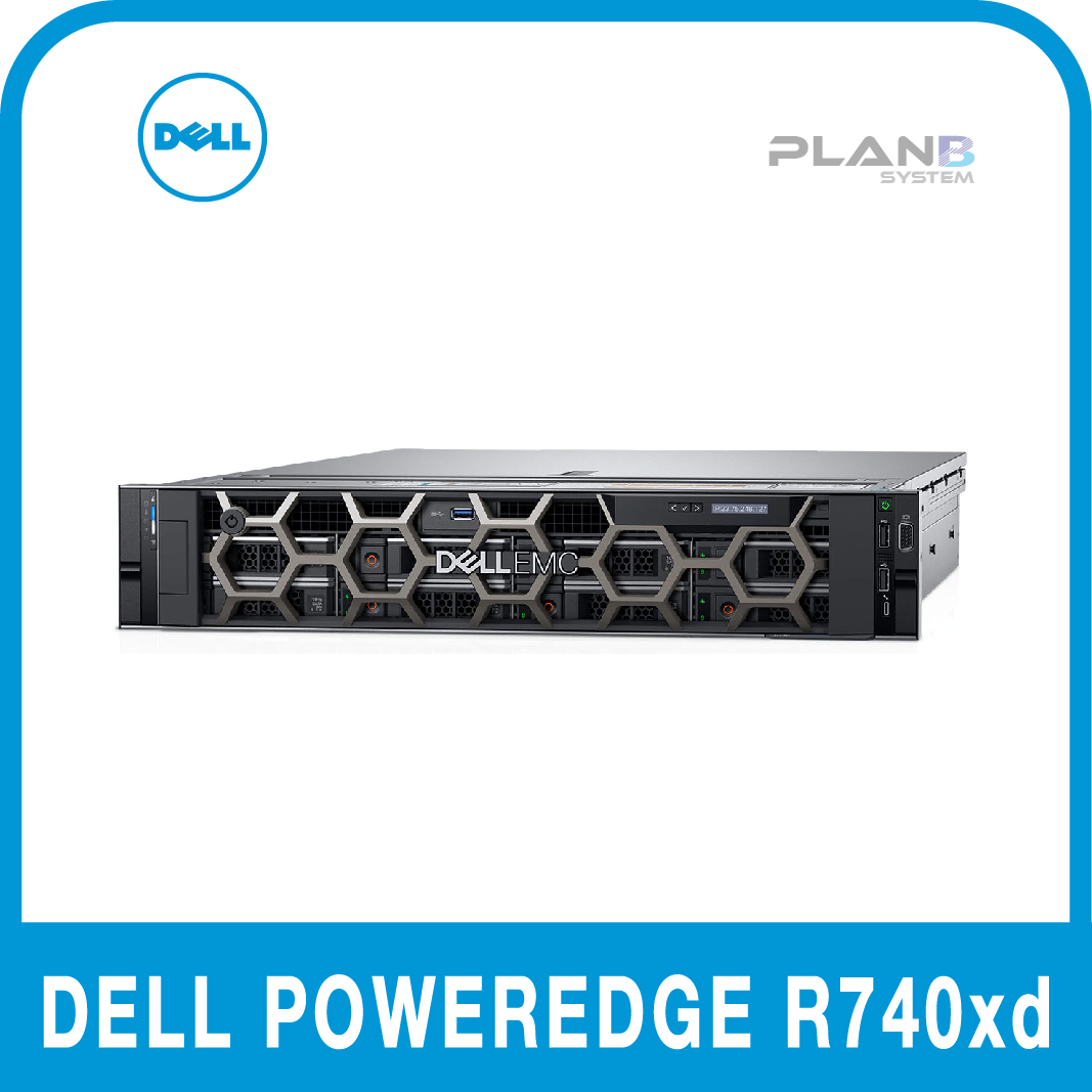 DELL PowerEdge R740XD 2U Silver 4110 2.1G 8C 16G 18LFF 1TB SATA H740P 1100W 3YR