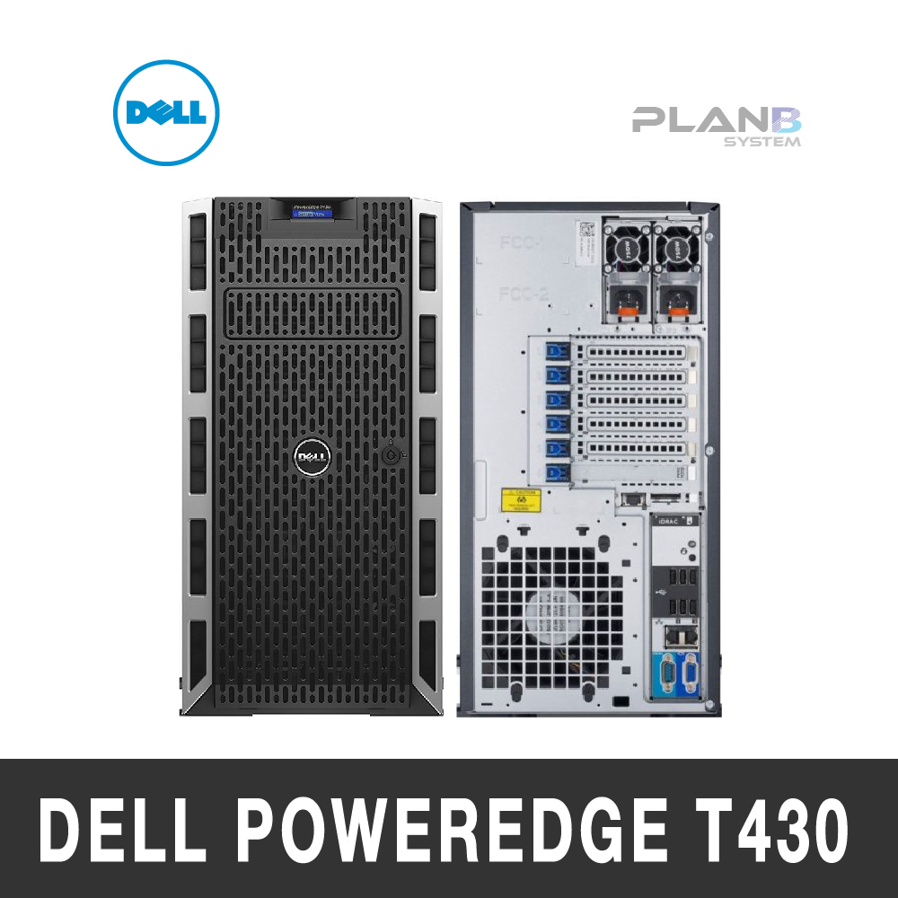 Dell PowerEdge T430 Server E5-2630 v4