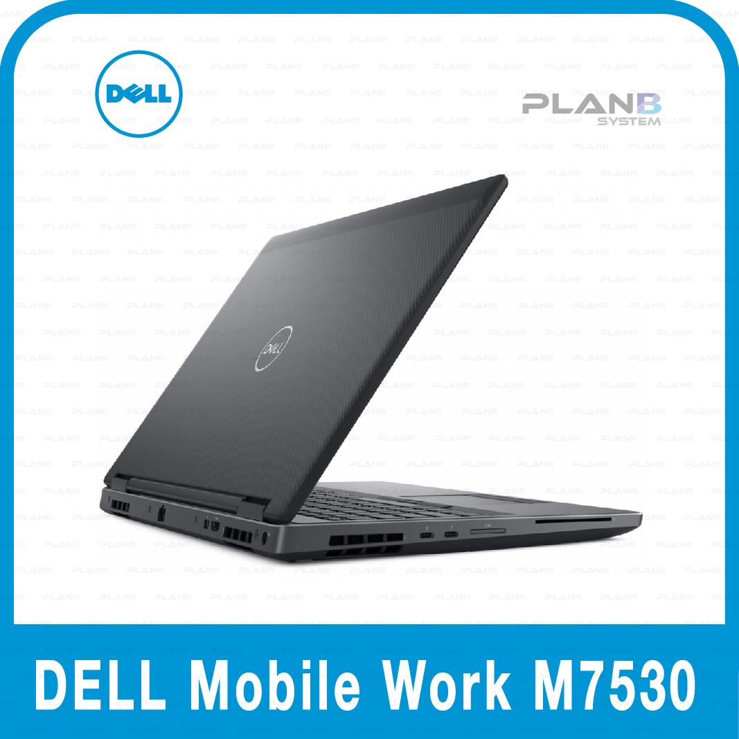 DELL 프리시전 M7530 (I9-8950H/NT/32GB/1TB/2TB/P2000/W10P/3Y)
