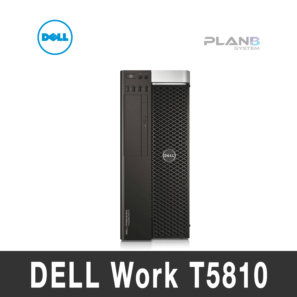 Dell Tower Workstation T5810 E5-1620v4